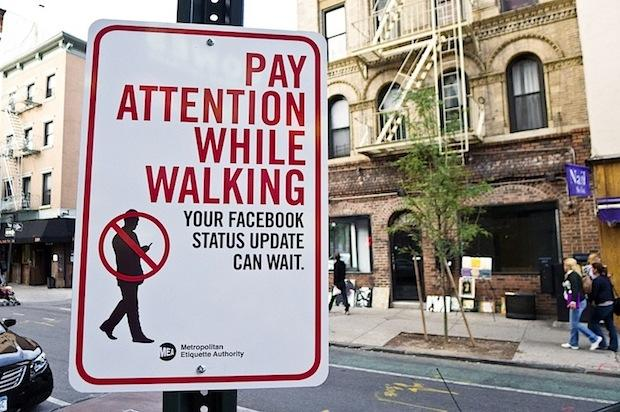 Do you think texting while walking is dangerous?