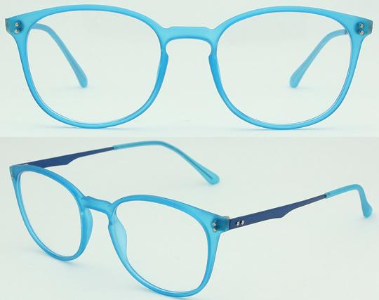 What do you think of this pair of eyeglasses?