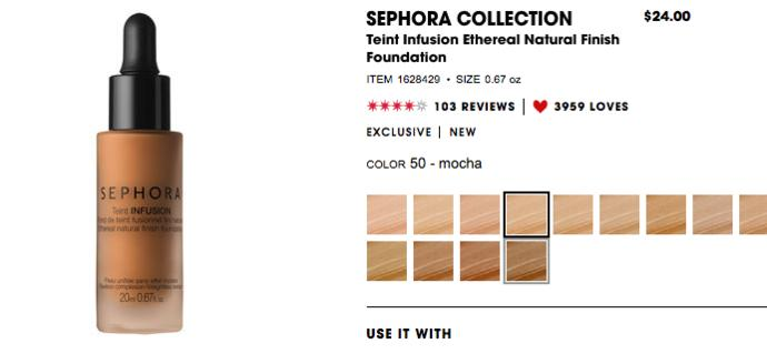 Does anyone know of foundations that are exactly like Sephora's Teint infusion natural finish foundation? I want to see if there's a cheaper options?