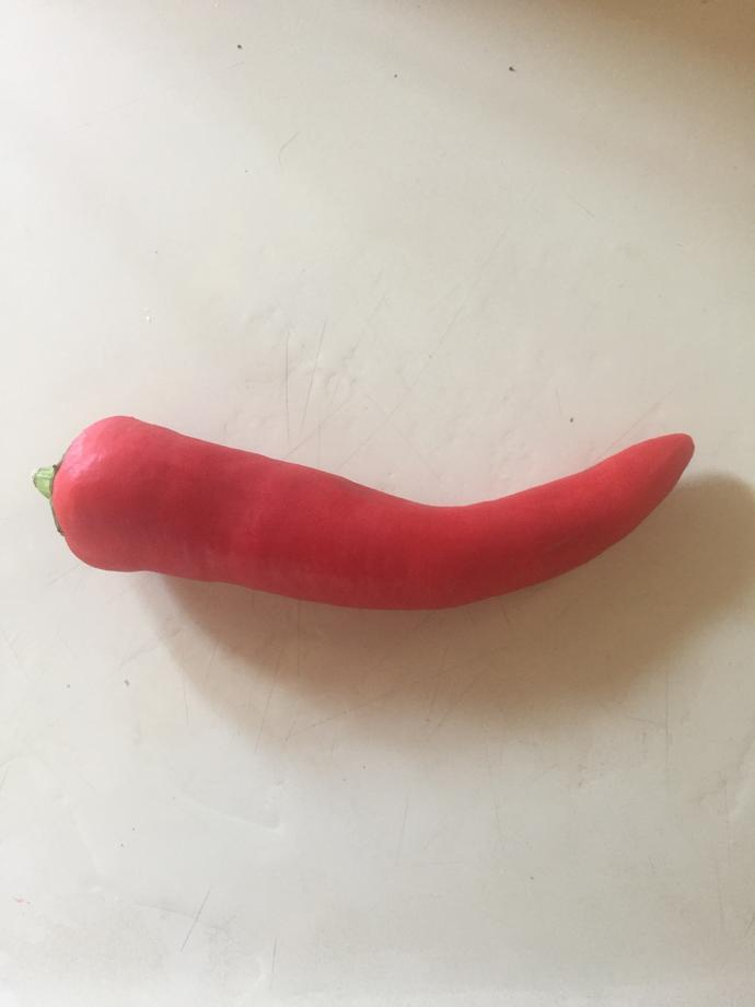 What kind of pepper is this?