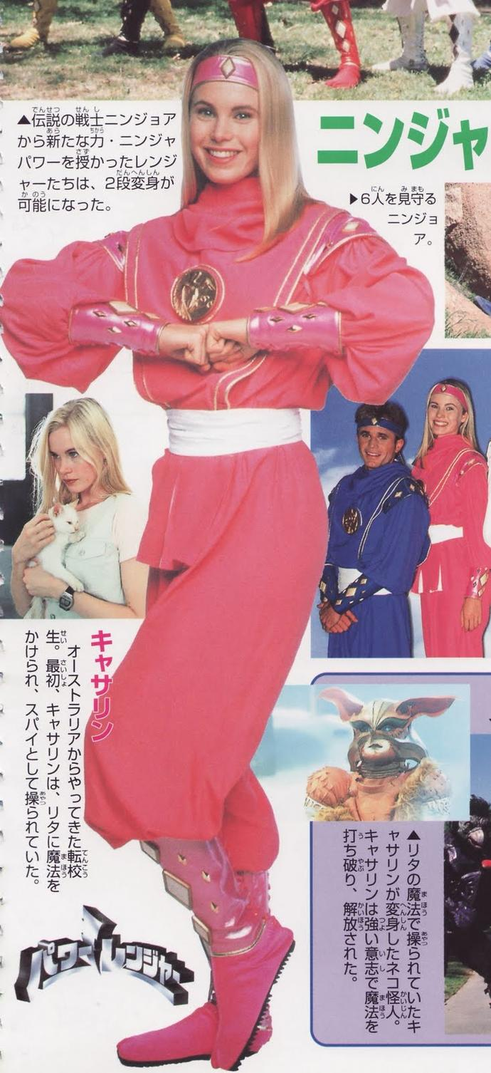Prettiest Pink Ranger is ?
