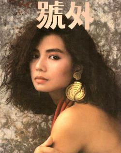 💋💋 A Sexy Goddess ( Cherie Chung ) from Hong Kong. You love her?