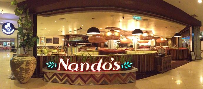 Would you go out on a date with me and go to Nandos?
