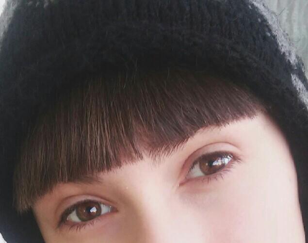 What is my eyeshape?
