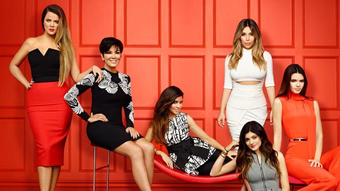 Most attractive Kardashian?