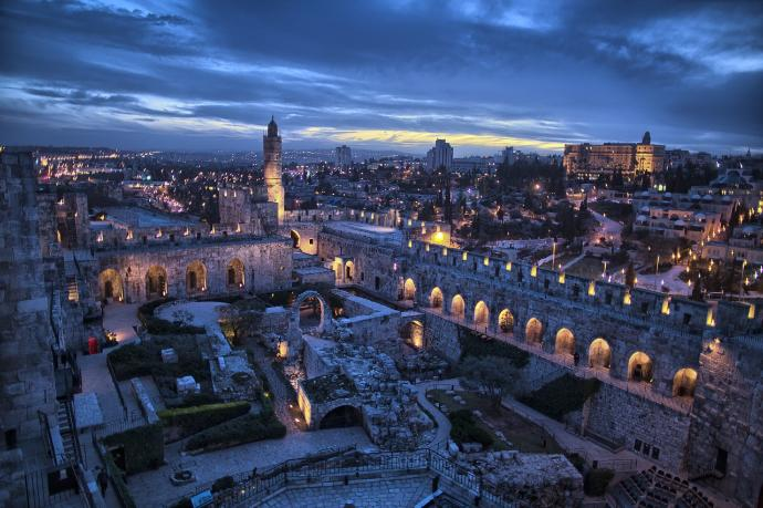 Israel How do you think , beautiful?