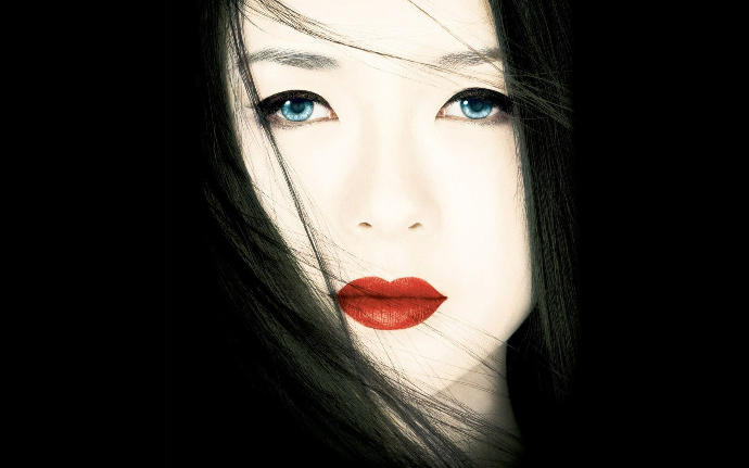 Do you like Asian eyes?
