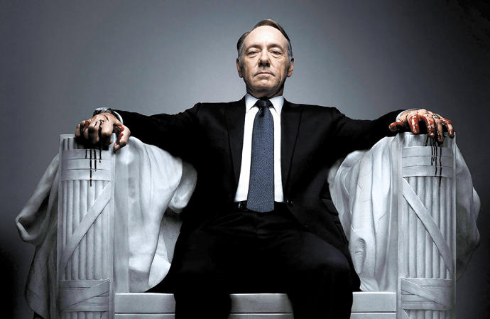 Would you vote for frank underwood to be president ?