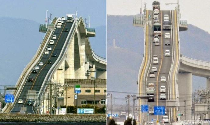 Would you bike up Eshima Ohashi bridge?