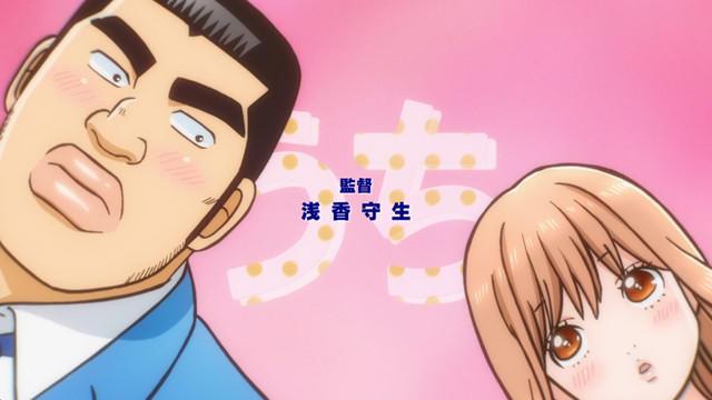 Do you like my love story (anime)?
