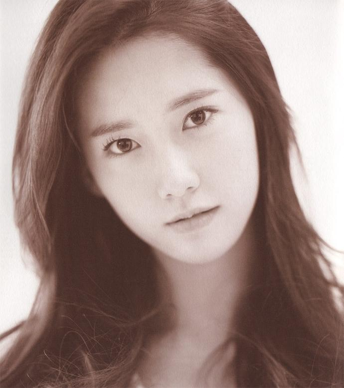 Do you find Yoona pretty?