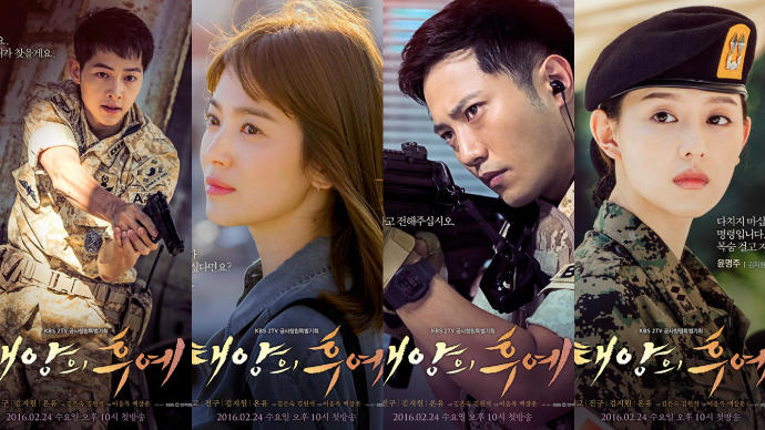 Who here has seen Descendants of the Sun?