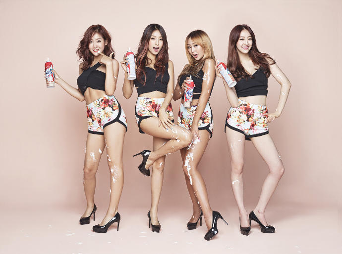 Do you like this group Sistar?