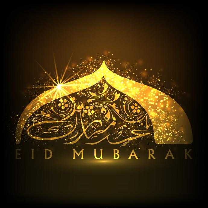 Eid Mubarak! where are you spending your Eid day?