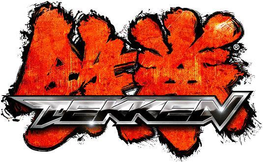 Which of the following fighting game franchise do you greatly enjoy the most?