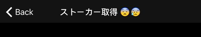 for anyone who knows japanese, what does the text in this picture mean?