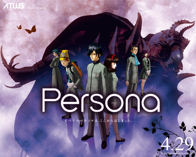 Have you played Shin Megami Tensei: Persona series?