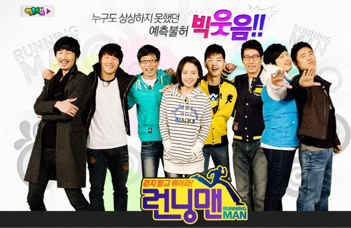 Who's your favorite member in Running Man ?