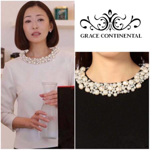the grace continental bijoux top, which colour?