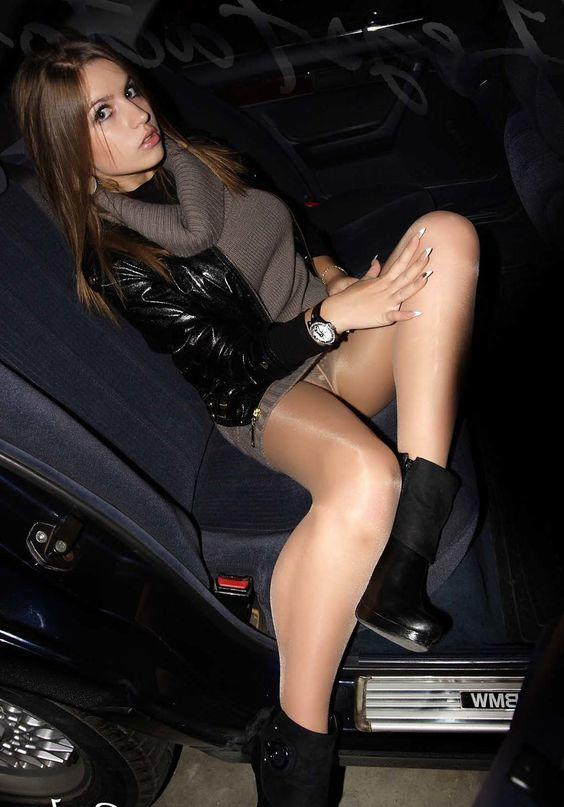 Girls, what is she wearing on her legs?