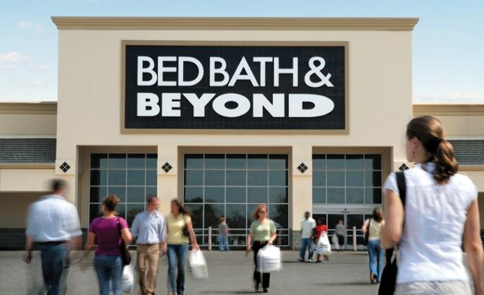 What do you think of Bed Bath and Beyond?