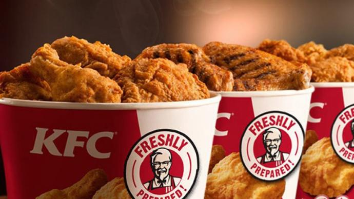 Do you like KFC?