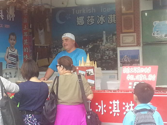 Why do turkish like playing customers before selling icecream?