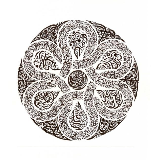 Could arabic calligraphy art be considered as abstract art?