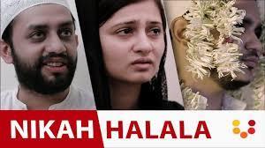 Is HALALA a good practice in Muslims?