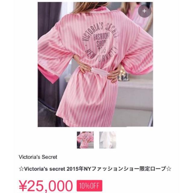 Would you buy this robe?