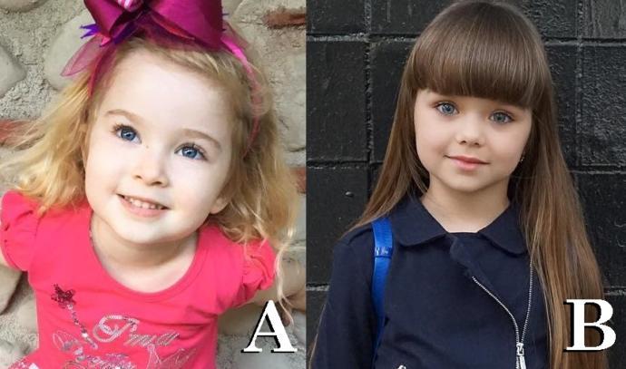 Which super cutie is better ??