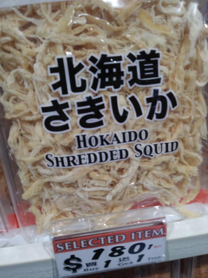Shredded dried squid?