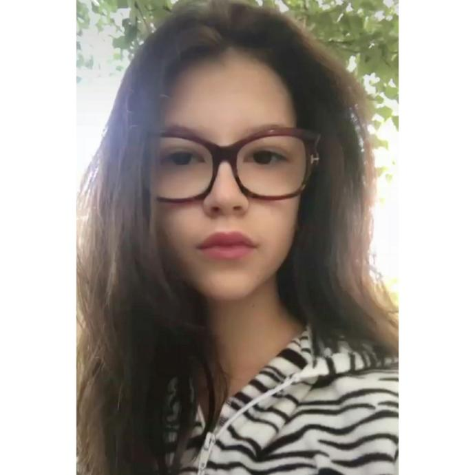 How does she look? Ugly or so ugly?