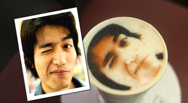 Coffee Drinkers- Would you drink a cup of coffee with your face on it?