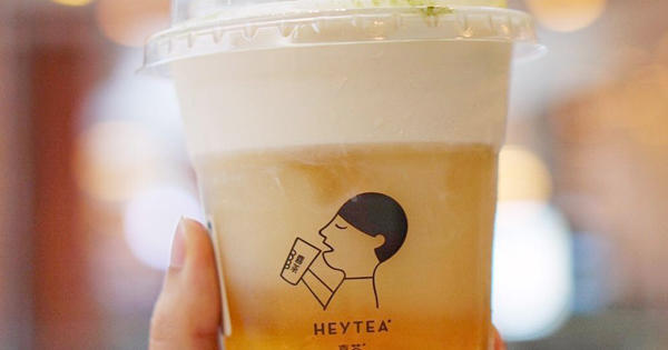 Would you give cheese tea a go?