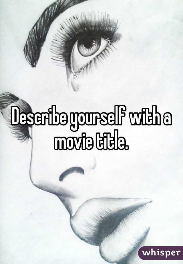Just For Fun: Describe yourself using a movie title?