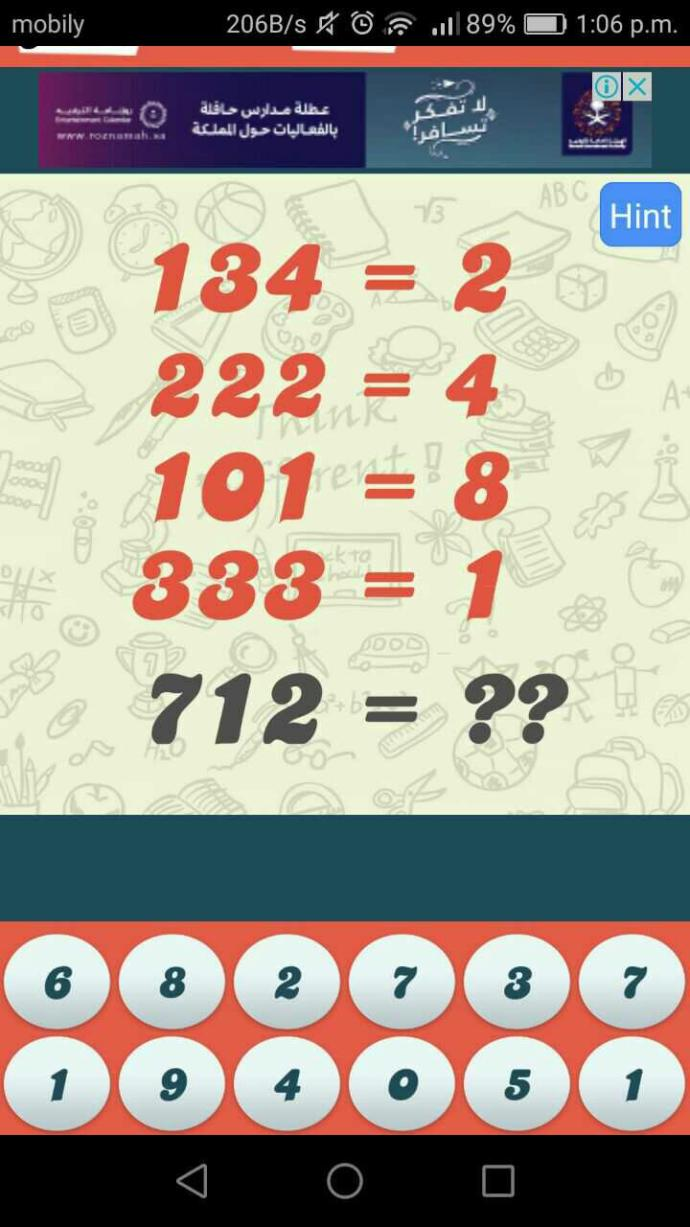 what is the number??
