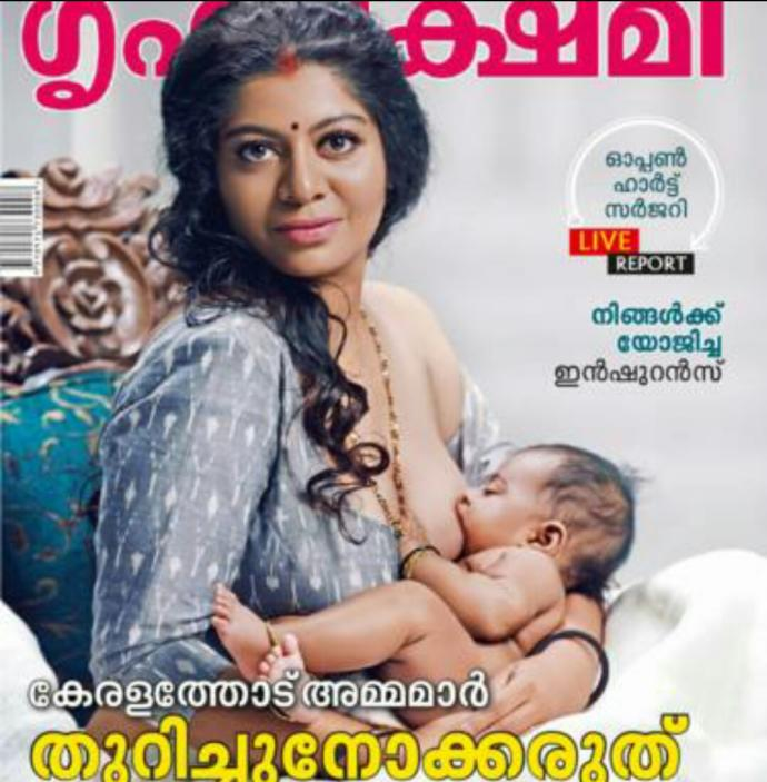 Should women be allowed to breastfeed in public? Why? Why not?