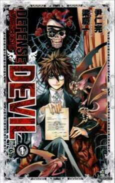 Animes, manga currently watch or reading??