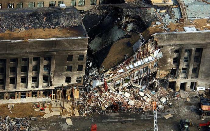 Was 9/11 an inside job (pentagon) ?