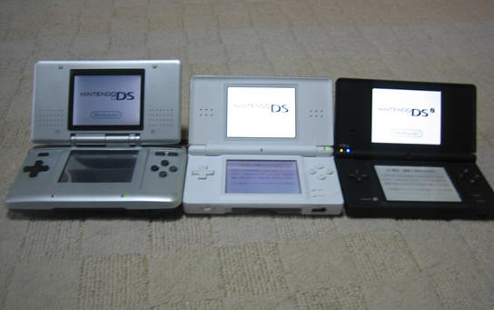 What's your most favorite Nintendo Handheld/Portable Console of all time?