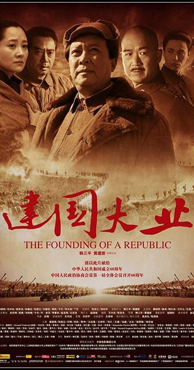 "Have you watched the movie ""The Founding of a Republic""?"