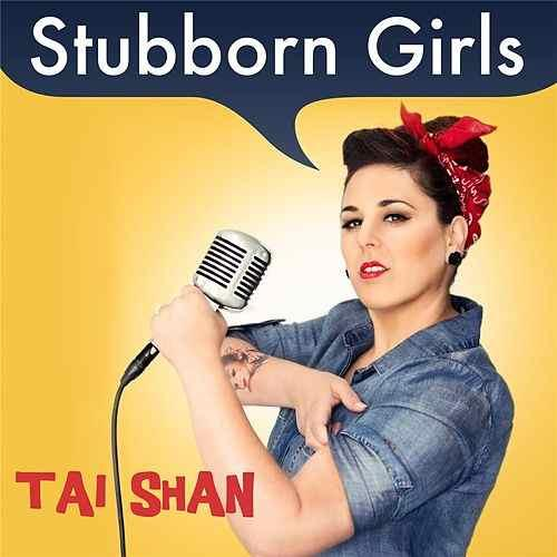 Girls, how to deal with a stubborn girl?