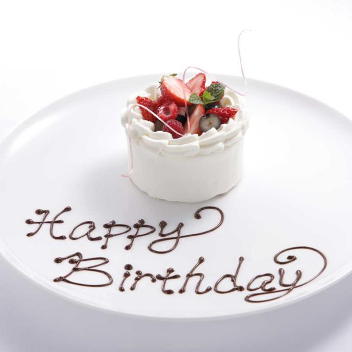 Which petit cake design?