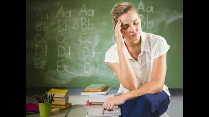 Where do teachers sleep?