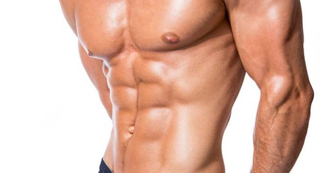 Guys, are you aiming to have a muscular body in general?