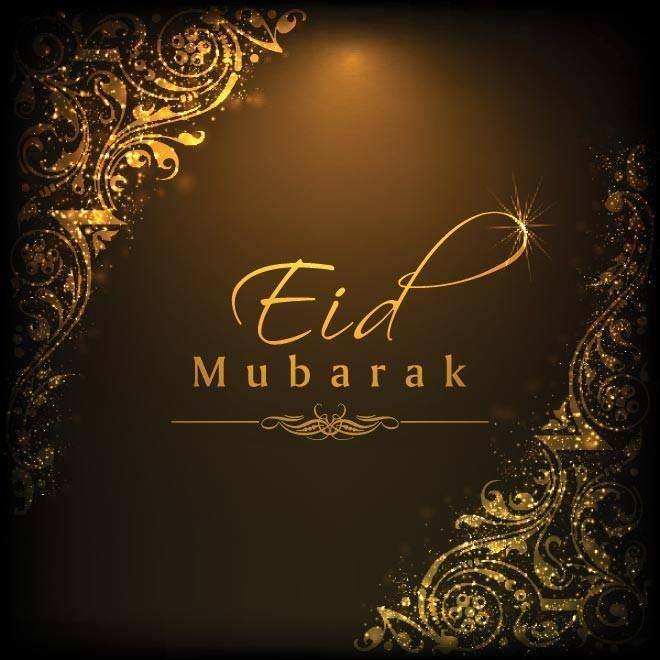 Eid Mubarak to all on G@G, how are you going to spend this special day?