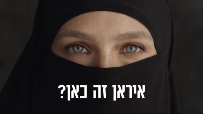 Some people thought making this ad will make women stop wearing burkha automatically and buy their clothes? LMAO.