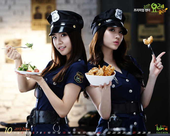 These officers are on hand to ensure you don't misbehave while ordering your chicken.