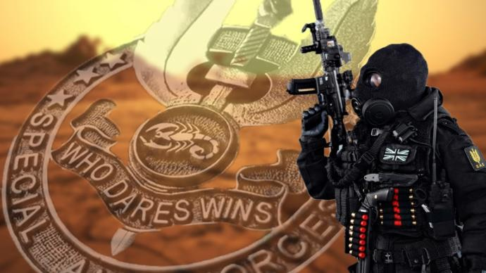 Which special forces unit have the toughest selection process?